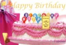 Karatbars Birthday  Cards