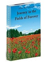 John Harricharan Journey In The Fields Of Forever